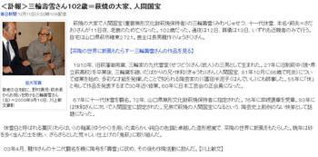 bandicam 2012-12-12 00-51-25-301.jpg